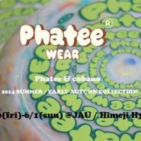 phatejauu